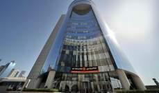"""أرباح """"البنك الخليجي"""" القطري ترتفع في الربع الثاني بنسبة 6%"""