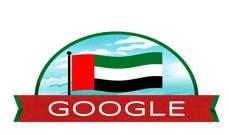 """""""غوغل"""" يحتفل باليوم الوطني للإمارات"""