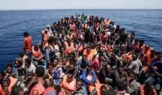 خفر السواحل الليبية ينقذ أكثر من 600 مهاجر في اليومين الماضيين