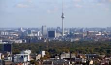 ألمانيا ترفع تحذيرها من السفر ضمن أوروبا منتصف حزيران