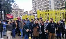 """تواصل الاعتصام أمام """"شركة كهرباء لبنان"""" احتجاجاً على تراجع ساعات التغذية"""
