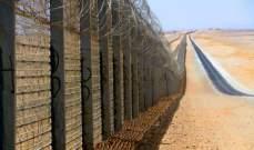 الهند تستعين بأول سياج ذكي لحماية حدودها