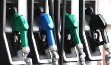 استقرار سعر صفحيتي البنزين وتراجع المازوت 100 ليرة والغاز 200 ليرة