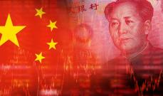 الصين تربط بين سوقي السندات لديها
