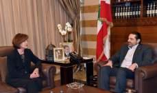 ريتشارد عرضت مع الحريري ما يمكن القيام به لتسهيل خروج لبنان من الأزمة النقديّة