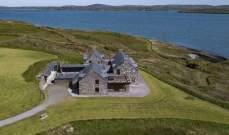 بعد رؤيتها فقط بالفيديو.. رجل أعمال يشتري جزيرة بأكثر من 6 ملايين دولار