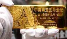 عقوذ الذهب تتراجع 1.01 % إلى 1634.55 دولاراً للأوقية