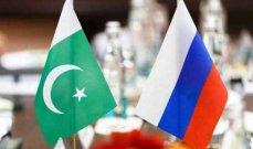موسكو وإسلام آباد توقعان إتفاقية لبناء خط غاز في باكستان
