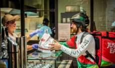 """Just Eat"" تتعاون مع المطاعم الإيطالية لتوصيل الطعام للمحتاجين في موسم الأعياد"