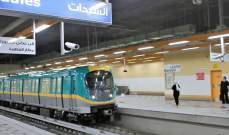 مصر توقع اتفاقاً بـ 23 مليار دولارلإنشاء خط قطار سريع
