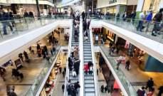 ارتفاع مبيعات التجزئة في الولايات المتحدة خلال حزيران