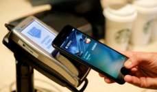 تقرير: ربع سكان الكوكب سيستخدمون تطبيقات الدفع عبر الهاتف بحلول 2024