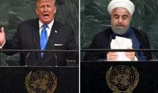 الاتفاق النووي واوروبا رهينتا الطموحات الترامبية بتدجين ايران اقتصاديا