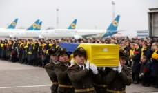 مسؤول إيراني: على شركات التأمين الأوروبية دفع تعويضات الطائرة الأوكرانية