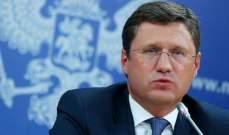 """نوفاك: أسواق النفط لم تتعاف بشكل كامل من أزمة """"كورونا"""""""