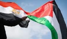 مصر والسودان سيبدآن بتشغيل الربط الكهربائي في 12كانون الثاني