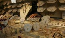 سعياً للدولار وبسبب ضيق الحال.. اللبنانيون يبيعون مدخراتهم من الذهب
