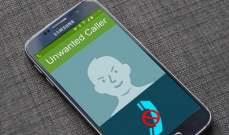 """""""غوغل"""" تكشف عن مزايا جديدة لحظر المكالمات المزعجة على """"أندرويد"""""""