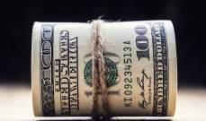 الدولار يواصل صعوده أمام العملات الرئيسية نتيجة التدافع على السيولة عالمياً