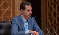 """الأسد يصدر مرسوماً بصرف """"منحة العيد"""""""