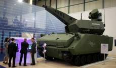 شراكة تركية أوكرانية في مجال الصناعات الدفاعية