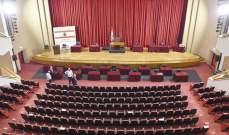 مجلس النواب صادق على مرسوم إعلان حالة الطوارئ