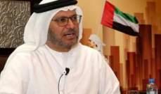 قرقاش: إجمالي المساعدات الإماراتية لليمن يتجاوز 5.5 تريليون دولار