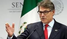 وزير الطاقة الأميركي: سوق النفط متينة بعد هجوم السعودية