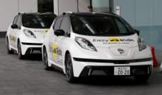 """""""نيسان"""" تطلق خدمة سيارات الأجرة الذاتية القيادة في اليابان"""