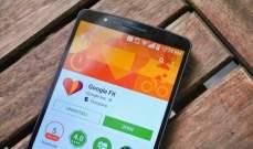 """تحديث جديد لخدمة """"Google Fit"""" لتتبع أنماط النوم"""