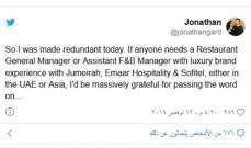 رجل بريطاني يحصل على عملجديدفي دبي بسببتغريدة