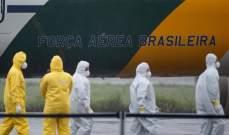 "البرازيل توصي بإستخدام عقاري كلوروكين وهيدروكسي كلوروكين لعلاج مصابي ""كورونا"""
