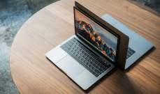 """""""آبل"""" تعمل ربما على سبع طرازات جديدة من حواسيب """"MacBook"""" المحمولة"""