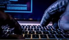 """شركة """"كاسبيرسكي"""".. أفلام """"ملغومة"""" على الإنترنت قد تعرضك للإختراق!"""