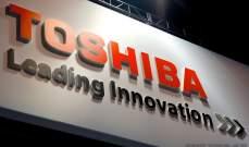 """""""توشيبا"""" تتوقع انخفاض أرباحها السنوية أكثر من 15 %"""