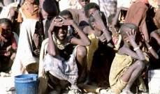 مراقبو الأمم المتحدة يحذرون من انعكاس تنقيب البترول سلبا على جهود إحلال السلام في الصومال