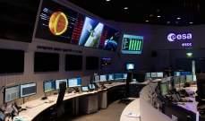 منصة لمراقبة تأثير فترة الإغلاق في أوروبا من الفضاء