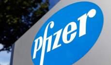 """سهم """"فايزر"""" يتراجع 2% بعد توقعات مخيبة للآمال بشأن أرباح 2021"""