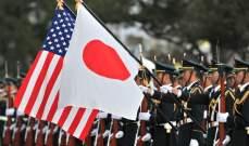 ترامب يطلب من طوكيو 8 مليارات دولار لإبقاء القوات الأميركية في اليابان
