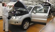اتحاد الصناعات الألمانية: السيارات لا تعرض الأمن القومي الأميركي للخطر