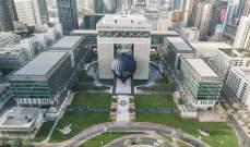 """""""مركز دبي المالي """" يطلق منصة رقمية لتسهيل عملية تأسيس الشركات والأعمال"""