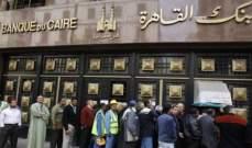 """""""بنك القاهرة"""": نستهدف ضخ 15 مليار جنيه للمشاريع القومية والشركات في 2019"""