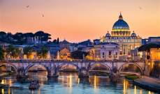 روما أرخص الوجهات السياحية لعام 2019