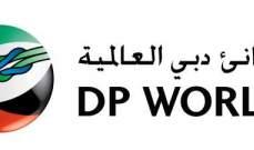 """""""موانئ دبي العالمية"""" تعلن عن تعيينها بنوكا لإصدار سندات دولارية"""