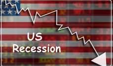 """""""بنك أوف أميركا"""": على الولايات المتحدة الاستعداد لأسوأ ركودٍ اقتصادي في تاريخها"""