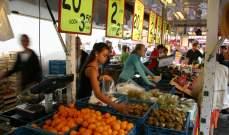 هولندا: التضخم يتراجع في تشرين الثاني