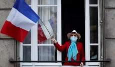 اقتصاد فرنسا ينكمش بنسبة 17 % في الربع الثاني