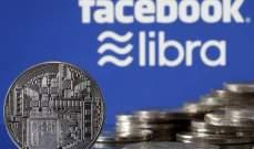 """المركزى الأوروبي: عملة """"فيسبوك"""" الرقمية """"ليبرا"""" ستكون مدمرة"""