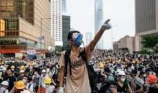 وزير مالية هونغ كونغ: المدينة دخلت في حالة ركود اقتصادي