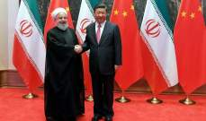 تقرير: إيران تخزن ملايين براميل النفط في الموانئ الصينية